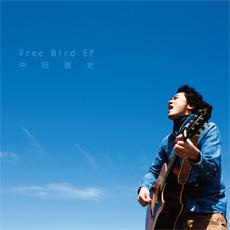 Free Bird EP