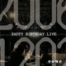6th[Live]「2006.12.02HAPPY BIRTHDAY LIVE」【完売】