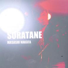 1st「SORATANE」